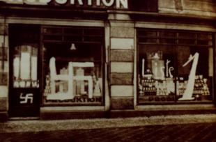 1932 Laden Hakenkreuz
